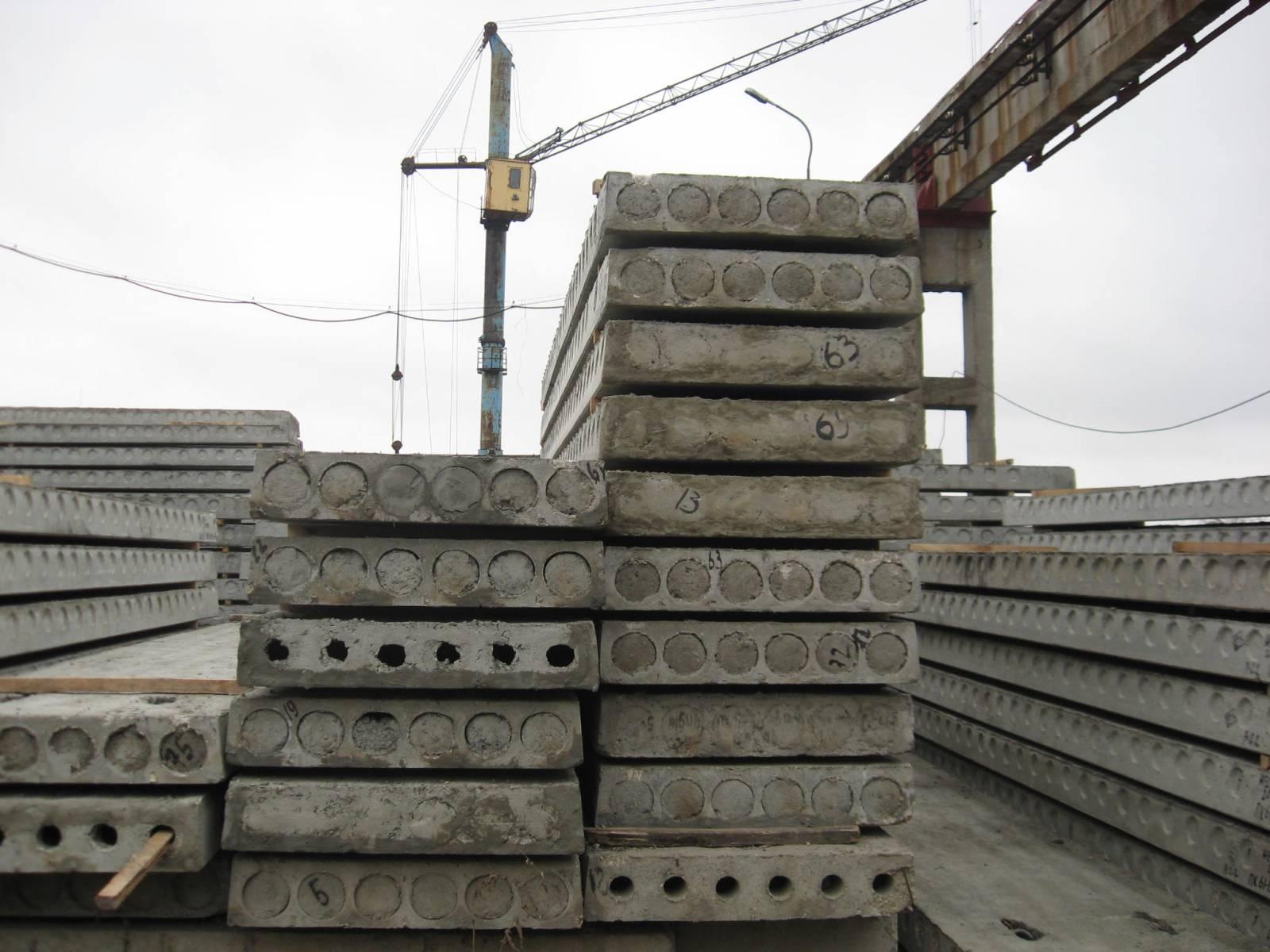 Продаю Железобетонные изделия (плиты перекрытия многопустотные, плиты изготовленные на финском оборудовании...